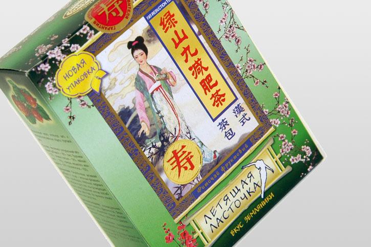 Чай Летящая ласточка для похудения