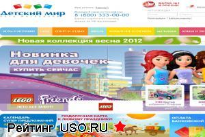 Интернет магазин Детский Мир detmir.ru