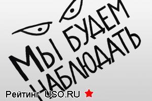 Выборы официальный сайт