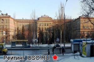 15-й поликлиника Екатеринбург