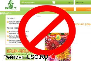 Надувательство компании best-mos.ru