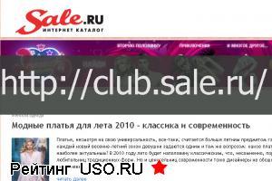 Club sale ru — отзывы посетителей сайта