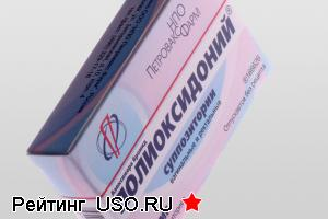 Полиоксидоний — отзывы