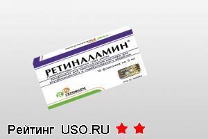 Ретиналамин — отзывы