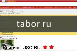 Tabor ru — отзывы посетителей сайта