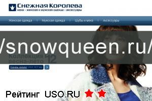 Официальный сайт снежная королева
