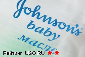 Масло джонсон бэби
