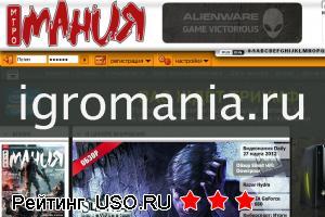 Igromania ru — отзывы посетителей сайта