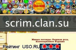 Scrim clan su — отзывы посетителей сайта