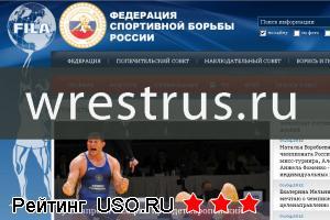 Wrestrus ru — отзывы посетителей сайта