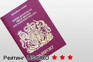 Официальный сайт где заказывают загранпаспорт