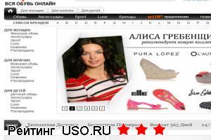 Sapato.ru — отзывы посетителей сайта