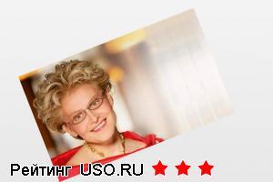 Елена Малышева официальный сайт