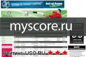 Myscore ru — отзывы посетителей сайта