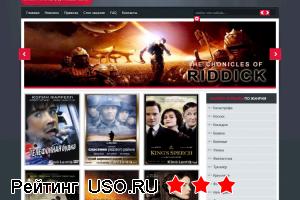 Kinolenta.ws - отличный онлайн кинотеатр, без регистрации и смс