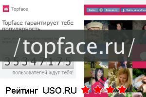 Topface ru — отзывы посетителей сайта