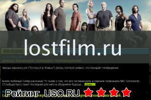 Lostfilm ru — отзывы посетителей сайта