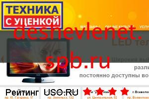 Deshevlenet spb ru — отзывы посетителей сайта