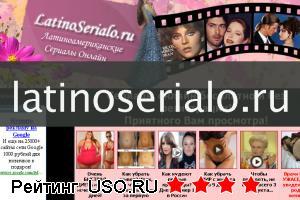 Latino serialo ru — отзывы посетителей сайта