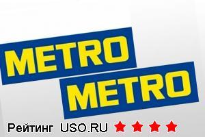 Как получить карту metro