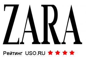 Одежда Zara официальный сайт каталог Зара.