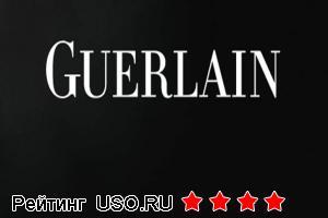 Косметика Guerlain отзывы. Официальный сайт Герлен.