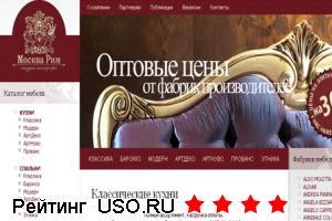 Отзывы о Москва-Рим