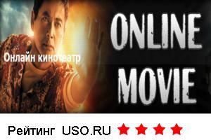 Новый онлайн кинотеатр online4films.ucoz.org