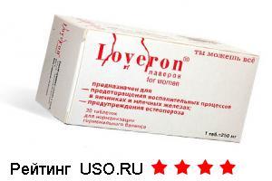 Лаверон-виагра для женщин, отзывы