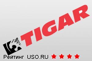 Tigar sigura stud — отзывы посетителей сайта