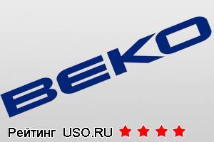 Техника BEKO, отзывы