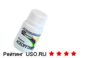 Аскорутин — отзывы