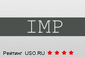 Деятельной компании IMP