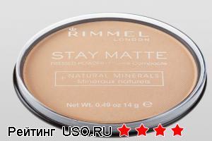 Тональный крем Rimmel