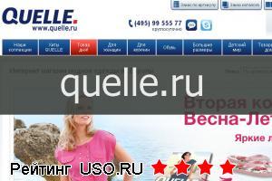 Quelle.ru — отзывы посетителей сайта