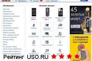 999.md — отзывы посетителей сайта