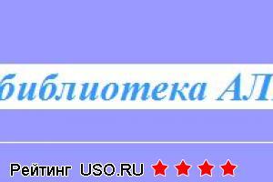 Aldebaran.ru — отзывы посетителей сайта