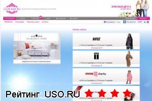 Club-sale.ru — отзывы посетителей сайта
