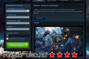 Ogame ru — отзывы посетителей сайта