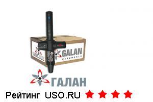 Котлы Галан