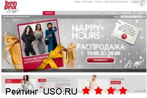 Bonprix.ua — отзывы посетителей сайта