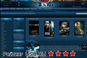 Zerx.ru — отзывы посетителей сайта
