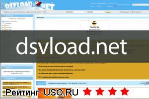 Dsvload net — отзывы посетителей сайта
