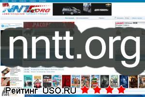 Nntt.org — отзывы посетителей сайта