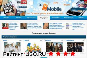 Kinopod ru — отзывы посетителей сайта