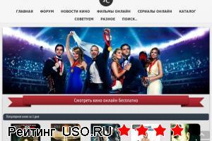 Сайт с онлайн фильмами Кино-Нада.Ru