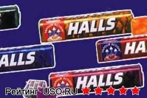 Леденцы halls, отзывы