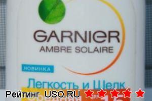 "Солнцезащитное молочко Garnier Ambre Solaire SPF15 ""Легкость и Шелк"""