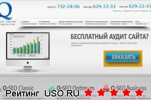 Q-seo.com.ua - продвижение сайтов в Харькове
