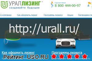 Urall.ru — отзывы посетителей сайта